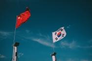 중국 한국 국기
