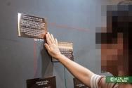 한국VOM, 북한: 감옥 벽에서 예수님을 발견한 북한 사람