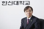 한신대 제8대 총장에 선임된 강성영 교수.