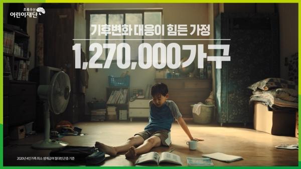 초록우산 김가영