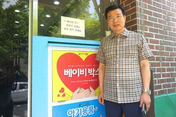 베이비박스 군포 새가나안교회 이기동 목사