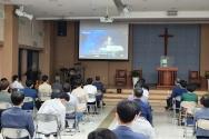 지난 30일 UBF 광주지부에서 세계선교보고대회에 참여하고 있다.