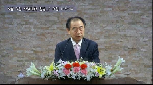 한국기독교장로회 부곡교회 차장현 목사