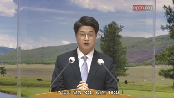 길동은평교회 안재홍 목사