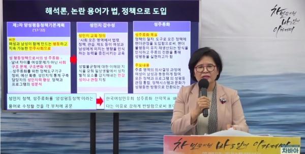 차바아, 25번째 이봉화 대표