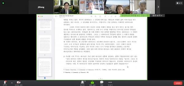 한국복음주의신학회 제95차 온라인 신학 포럼