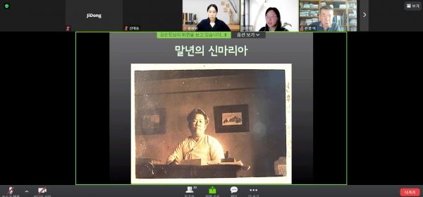 한국기독교역사학회 제394회 학술발표회