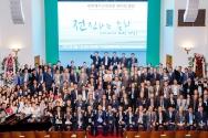 세계예수교장로회