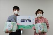 굿네이버스 경기북부지부 구리남양주교육지원청
