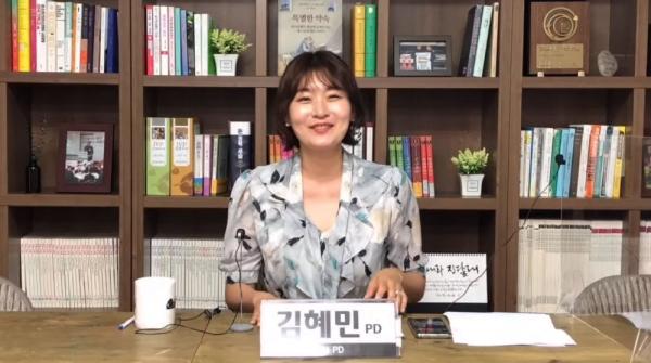 김혜민 PD