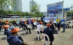 이상민 의원 평등법안