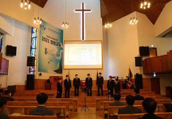한국기독교장로회 남신도회 전국연합회