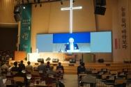 한복협 6월 조찬기도회 및 발표회