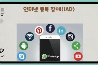 김영한 목사 스마트폰 중독