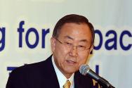반기문 유엔(UN) 사무총장