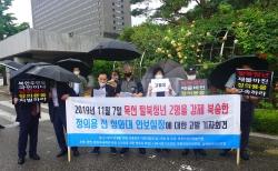 한변, 북한인권단체총연합