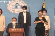 이상민 의원 등 24인 국회의원이 16일 평등에 관한 법률안을 발의했다며 이날 기자회견을 열었다.
