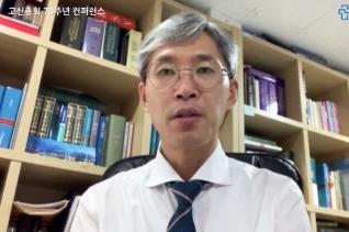 박신웅 목사
