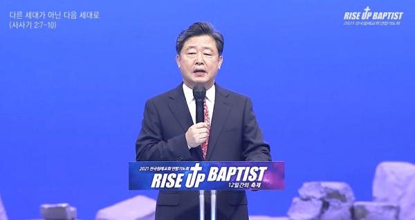 손석원 목사