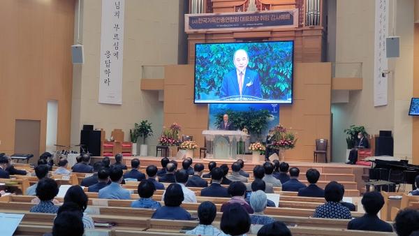 한국기독인총연합회 권태진 목사