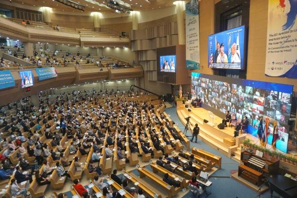 새에덴교회, 제71주년 한국전 참전용사 온라인 초청 보은 및 평화 기원예배
