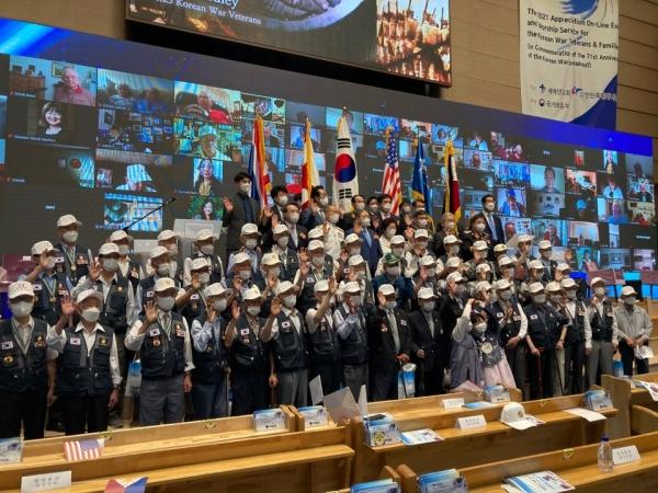 새에덴교회, 71주년 한국전 참전용사 초청 보은 및 평화 기념예배 온라인 행사