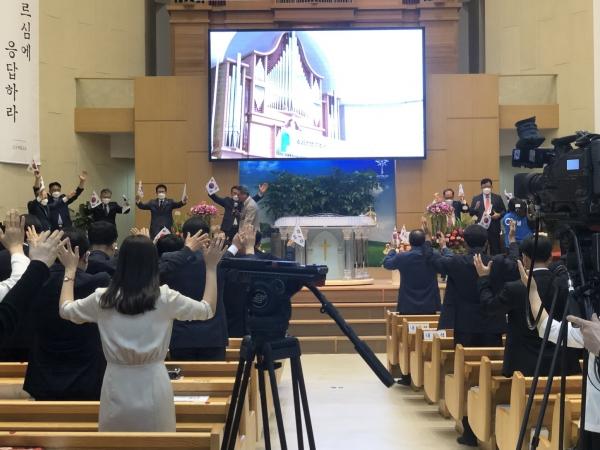 6.25전쟁 71주년 한국교회 연합성회