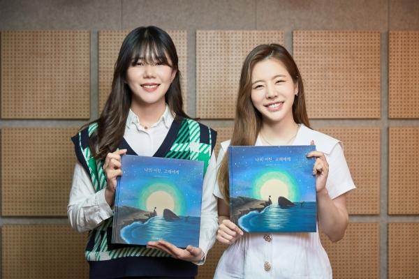 '열여덟 어른' 안연주 캠페이너를 응원하는 소녀시대 써니