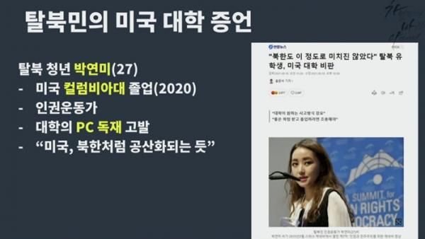 차바아 27회 남승호 교수