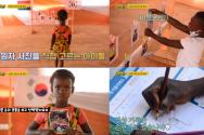 월드비전이 유튜브 '할명수'를 통해 NGO 최초로 시도하는 해외아동후원 캠페인 '초즌아이의선택'을 소개했다.