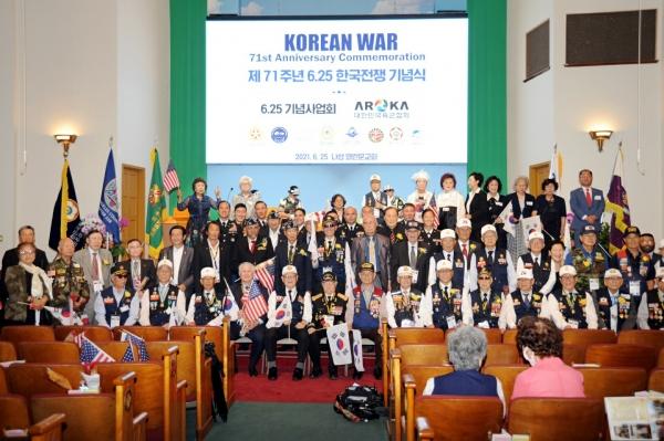 6.25 한국전쟁 71주년 기념식