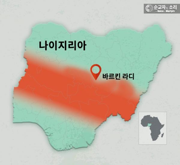 """한국VOM, 기독교인 대량학살 """"적신호""""에 대응해줄 것을 한국 정부에 요청"""
