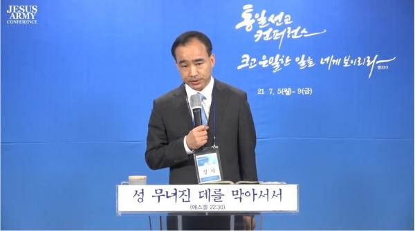 박한수 목사(제자광성교회)가 설교하고 있다
