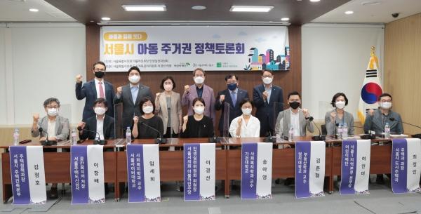 초록우산어린이재단은 7월 6일(화), 서울시의회 의원회관에서 '서울시 아동 주거권 정책토론회-아동과 집을 잇다'를 진행했다.