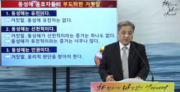 김성한 목사