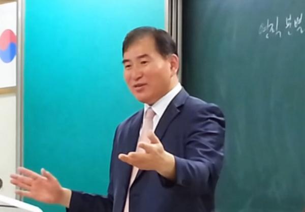 최창국 교수