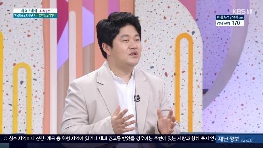 아침마당에 출연한 가수 최성봉. ⓒ봉봉컴퍼니