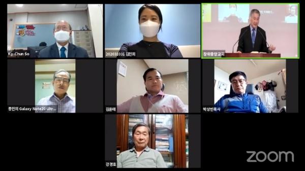 한국교회정론 제3차 회의 유튜브 캡쳐