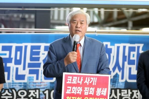 전광훈 국민혁명당 대표.