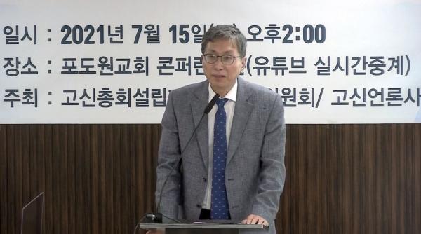 성영은 교수
