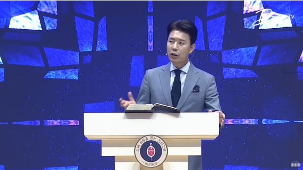 꿈의 교회 김학중 목사