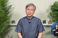 유기성 목사가 18일 온라인 비대면으로 주일설교를 진행했다.