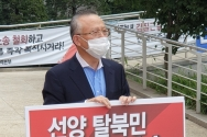 북한인권시민연합 김석우 이사장이 20일 서울중앙우체국 앞에서 탈북민 강제북송 관련 1인시위를 벌였다.