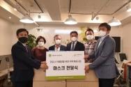 굿네이버스 서울남부지부(지부장 정종훈)는 기독교대한감리회 서울남연회 강남동지방(감리사 고병선 목사)에 마스크를 지원했다고 21일 밝혔다. 사진은 마스크 전달식 진행 모습.