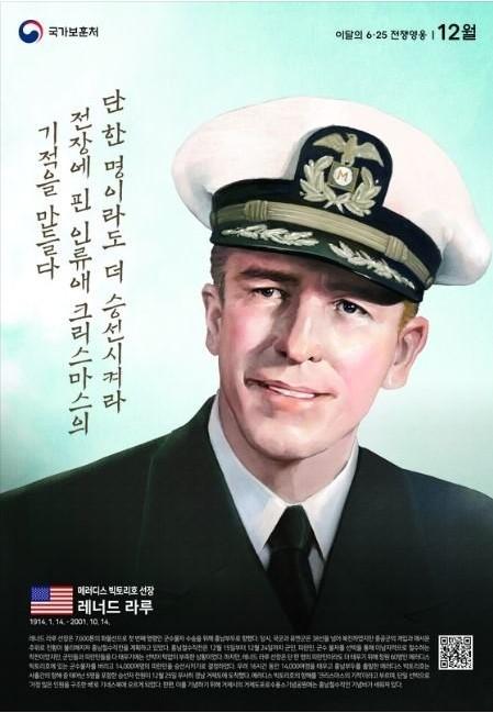 6.25의 기적들③ - 흥남철수작전과 김치 5형제