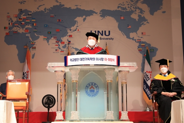 대전기독학원 신정호 신임 이사장 취임사
