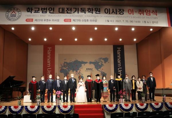 대전기독학원 이사장 이취임식 기념촬영