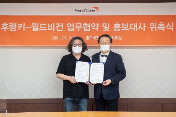 글로벌 미디어아트 거장 '후랭키 화백'을 월드비전 홍보대사로 위촉했다.