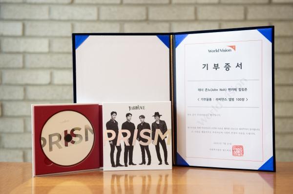 비전아티스트 라비던스 존 노 팬카페 '힐링존' 월드비전에 앨범 기부