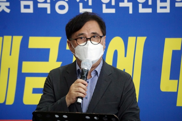 김학성 전 한국헌법학회장